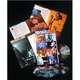 Jazz-Box Set