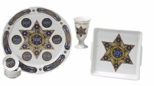 Giftmark Set NA-99 Porcelain Seder Set by Need Judaica