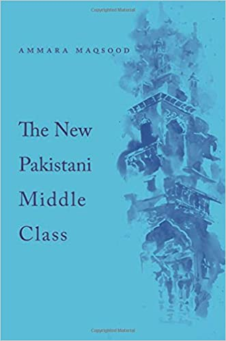 Image result for the new pakistani middle class