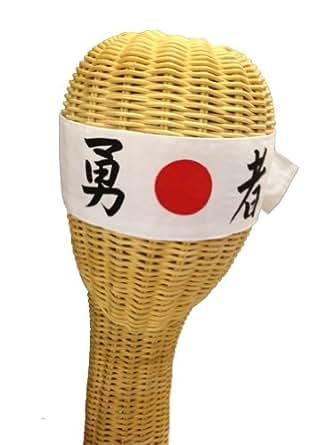 Hachimaki Japanese Headband, Yuusha (Brave Man)