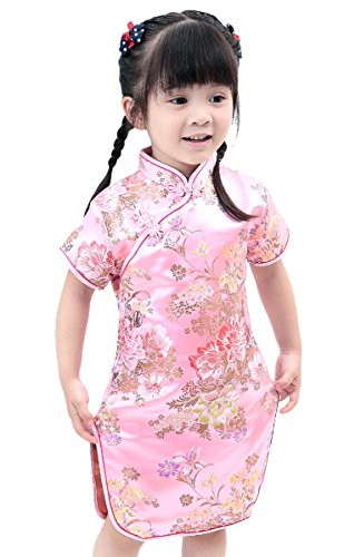 AvaCostume Girls Traditional Chinese Cheongsam