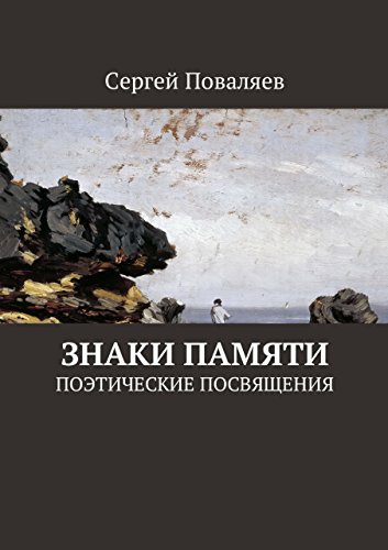 Russian proverbs - Wikiquote