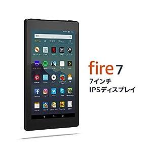 Fire 7 タブレット (7インチディスプレイ) 32GB - Newモデル