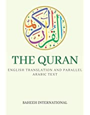 The Quran: English translation and Parallel Arabic text - along with commentaries and Notes to give depth of understanding - Large Size