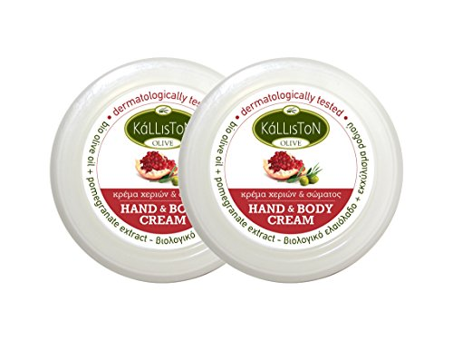 Kalliston | Organic Olive Oil + Pomegranate Extract Cream | Hand & Body Cream | Dermatologically Tested | Made in Ancient Crete, Greece | 2.54 oz Each | Pack of 2
