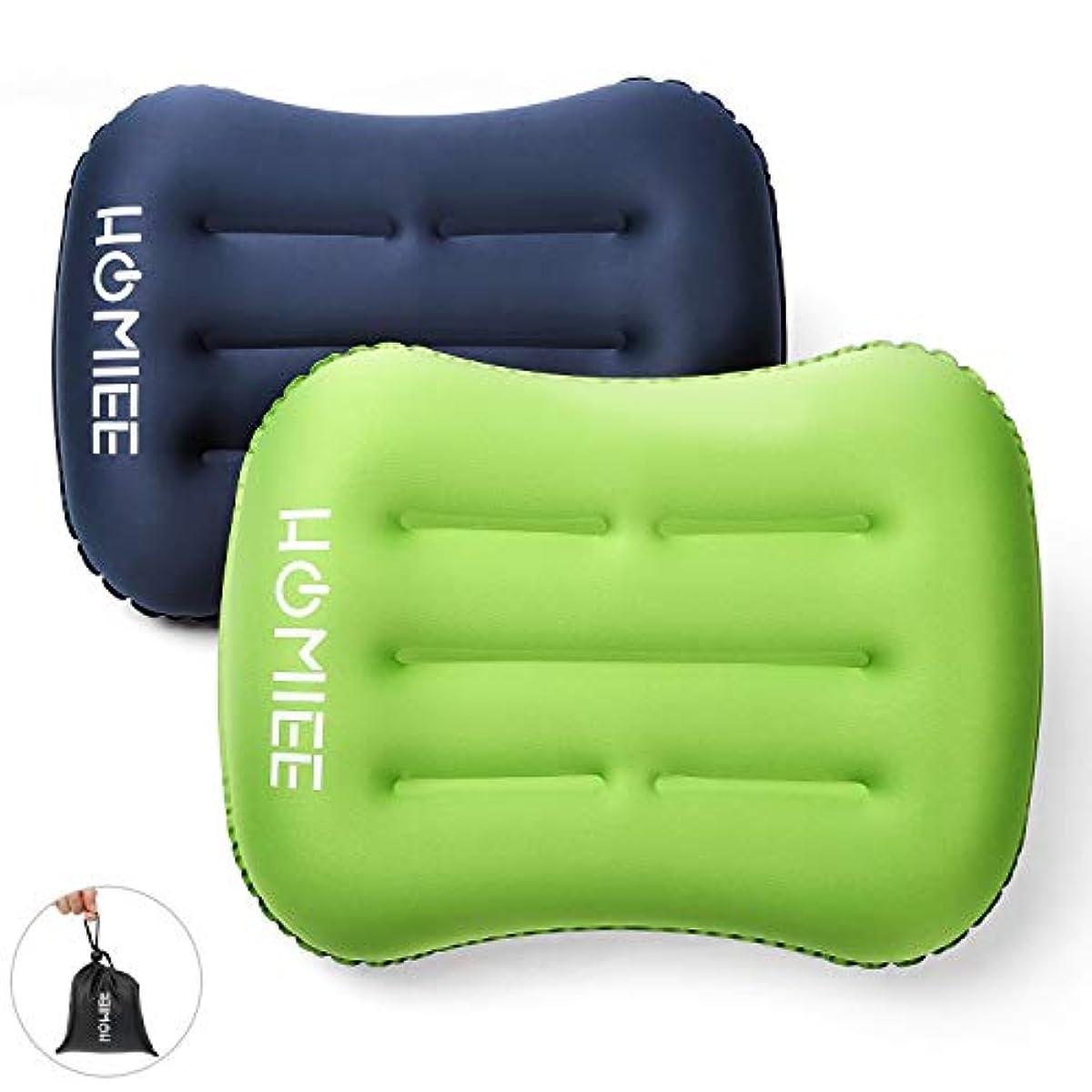 [해외] 에어 pillow HOMIEE 공기침 캠프침 트래블 pillow 마이 pillow 수동 프레스식 휴대침 여행용 수납 봉투 첨부 경량 콤팩트 아웃도어 차 안박 캠프 오피스용