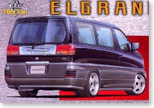 1/24 ミニバンシリーズ 2 エルグランド中期型(99年式) 絶版の商品画像