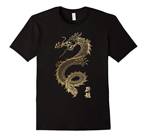 Cool Chinese Gold Dragon T-Shirt (White Gold Dragon Shirt)