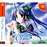 Wind -a breath of heart-(限定版)