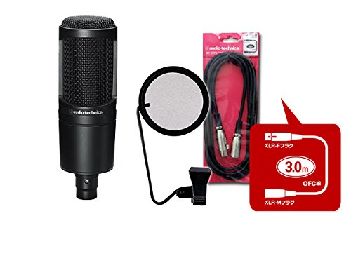 audio-technica サイドアドレスマイクロホン AT2020 + キャノンケーブル ATL458A/3.0 + KIKUTANI ポップガード PO-5S セット B075J9X1V6