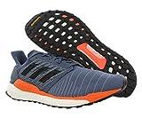 adidas Men's Solar Boost Running Shoe, tech