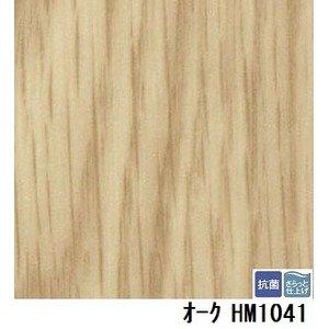 サンゲツ 住宅用クッションフロア オーク 板巾 約7.5cm 品番HM-1041 サイズ 182cm巾×5m B07PDBPHPH