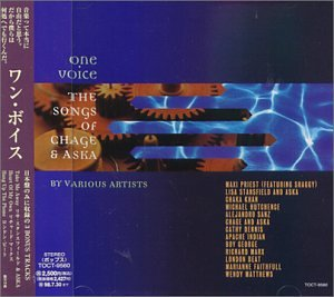 One Voice-Songs of Chage & Aska (+3 Bonu