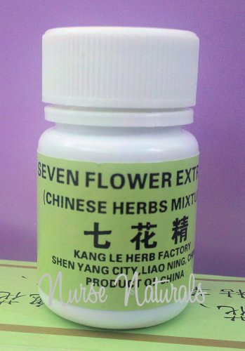 Lot de 2 - Seven Flower Extract, la médecine traditionnelle chinoise