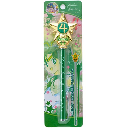 (Sailor Moon 20th Anniversary Miracle Romance Instructions Ball Pen Jupiter by Sunstar)