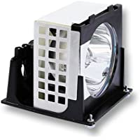 Mitsubishi 915p020010 Compatible Replacement Rptv Lamp Bulb with Housing