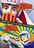 Speed Racer Vol 1&2 Df