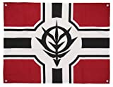 Mobile Suit Gundam Zeon Military flag by COSPA Review