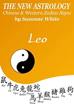LEO THE NEW ASTROLOGY - CHINESE AND WESTERN ZODIAC SIGNS: LEO - THE NEW ASTROLOGY BY SUN SIGNS by [WHITE, SUZANNE]