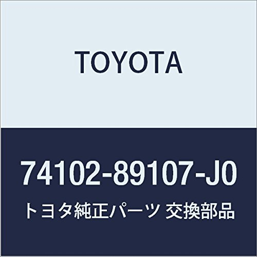 Toyota 74102-89107-J0 Ash Receptacle Box Sub Assembly
