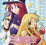 Galaxy Angel Duet V.2: Ranpha Framboise & Fort