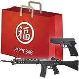 2020 福袋 89式小銃 固定銃床型 & P220 IC 陸上自衛隊 ガスブローバックライフル & ハンドガン セット!