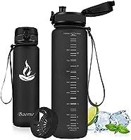 Baomay Gourde Sport sans BPA, Anti-Fuite Bouteille d'eau avec Filtre - 350ml/500ml/750ml/1L, Ecologique Gourde pour...