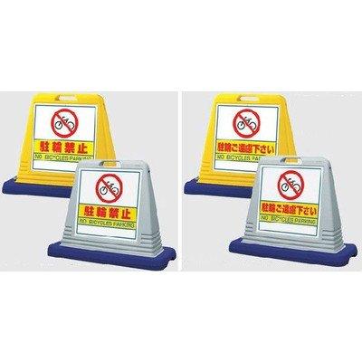 安全サイン8 安全対策パネル コンビネーションパネル 940×1840mm HR-302 B075SQHCM6