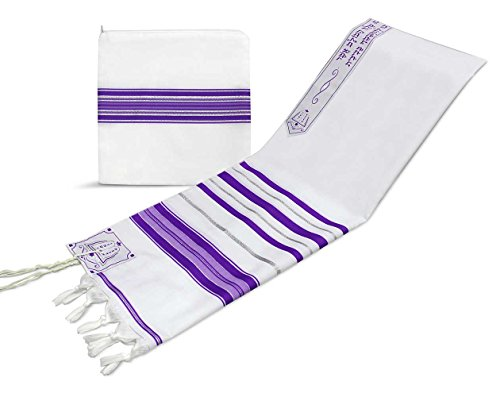 Zion Judaica Tallit Prayer Shawl - Fine Polyester Talis with a Matching Zippered Bag - Certified Kosher - Imported from Israel - Optional Personalization (Purple Silver, 18