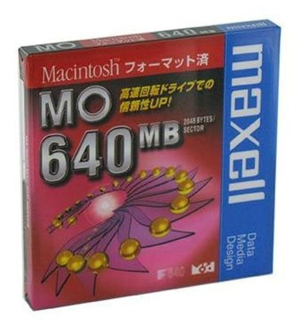 まっすぐにするスポンサー酸度TDK 3.5MO 640MB アンフォーマット5枚パック MO-R640X5A