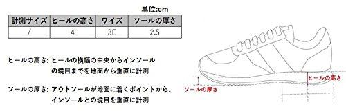 [アシックス] ランニングシューズ GT-2000 NEW YORK 4 (旧モデル)