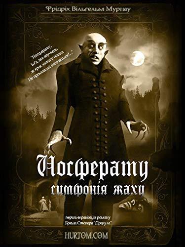 Nosferatu (1922) (Silent) -