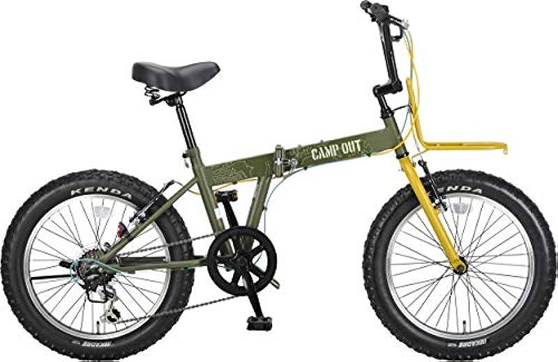 캡틴 스태그(CAPTAIN STAG) Weil 다《―》 20인치 접이식 자전거 [시마노6 단변속/전후V브레이크/전후 흙받이] 표준 장비 FDB206 올리브 캠프 아웃 YG-1250