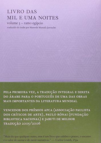 Livro das Mil e Uma Noites. Volume 3