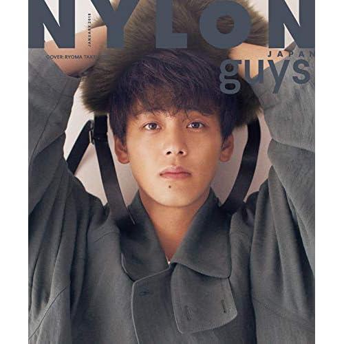NYLON JAPAN guys 2019年1月号 表紙画像