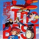 Hayao Miyazaki  Anime Soundtrack Music: The Best