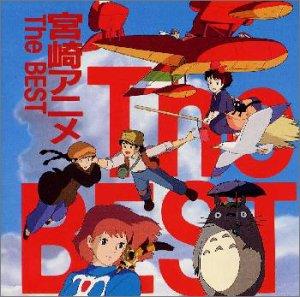 Price comparison product image Hayao Miyazaki  Anime Soundtrack Music: The Best