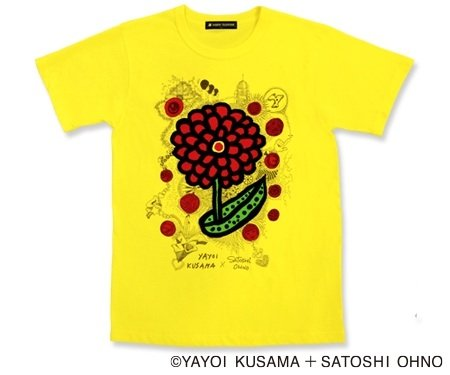 24 hour TV 2013 charity T-shirt size M yellow storm Ohno Satoshi bicycle T goods (japan import) by 24HR TV