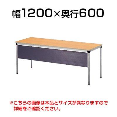 ニシキ工業 会議用テーブル パネル付 幅1200×奥行600mm AY-1260P 角型 ニューグレー B0739QGF62 ニューグレー ニューグレー