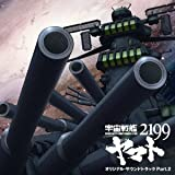 Space Battleship Yamato: 2199, Vol.2 by Lantis (2013-05-29)