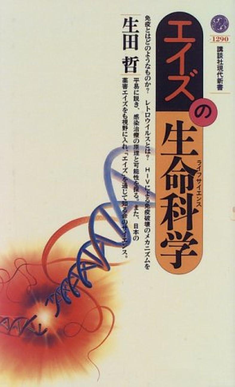 松雇う好奇心薬害エイズ「無罪判決」、どうしてですか?