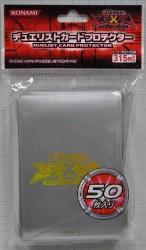 Yu-Gi-Oh-Kartenspiel Es wird Amts Duelist Karten-Schutz Silber