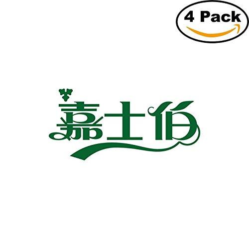 carlsberg-3-beer-logo-alcohol-4-vinyl-stickers-decal-bumper-window-bar-wall-4x4