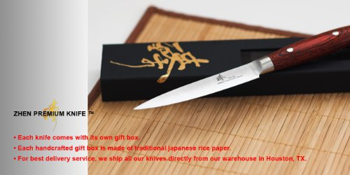 ZHEN Japanese VG-10 5-Piece 3-Layer Forged Steel Cutlery Knife Set, Pakka Wood by ZHEN (Image #15)