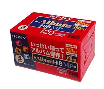 SONY 8MM 120 Minutes Cassette Tape 3 Pack by Sony