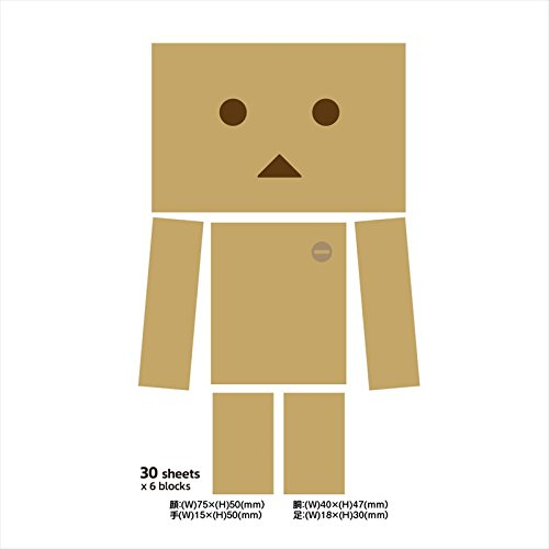 DANBOARD Sticky Danbo (character) Stick notes by Ensky (ENSKY)