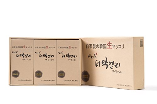 ginseng juice wine - 7