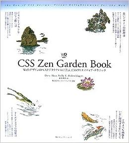 css zen garden book web dezain no besuto purakutisu ni manabu css kurieitibu tekunikku 9784839917968 amazoncom books - Css Zen Garden