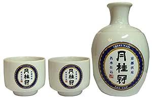 Sake Decanter x 1, Sake Cup x 2: with business logo of GEKKEIKAN
