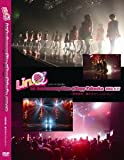 LinQ 1st Anniversary Live@Zepp Fukuoka 2012.4.17<豚骨革命!濃すぎたらごめんたい!> [DVD]